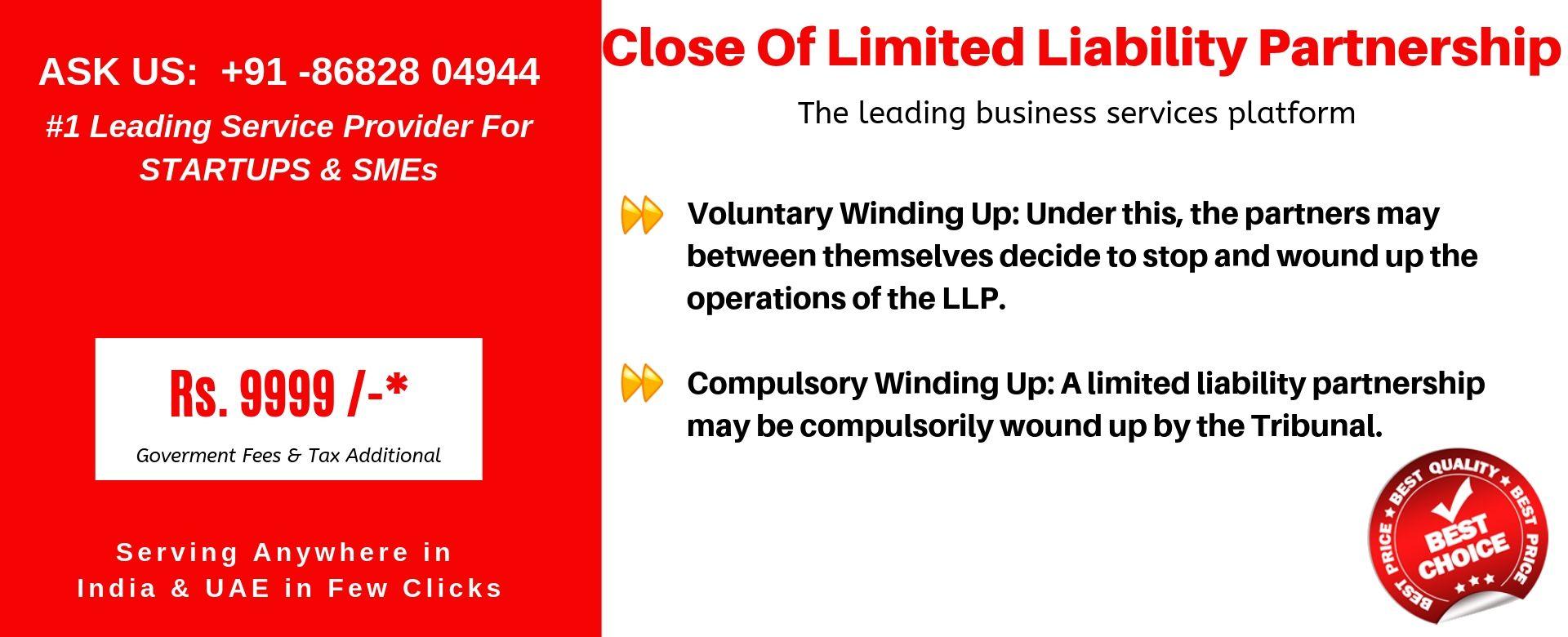 closure of llp in india