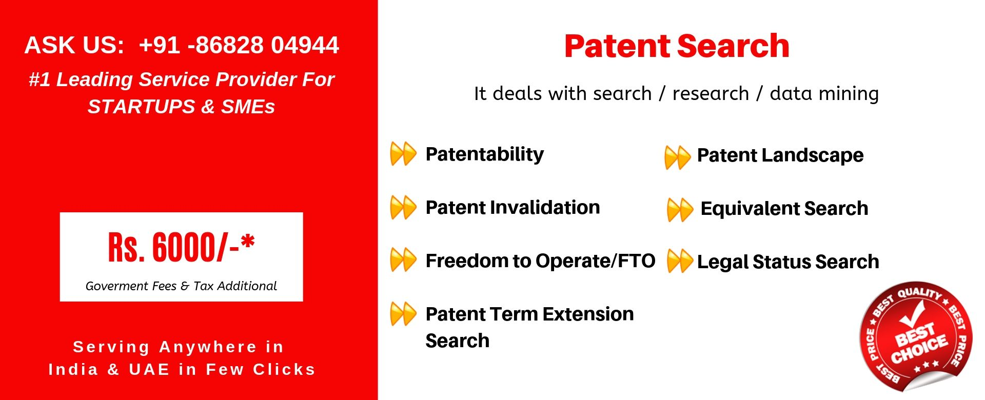 patent search in india