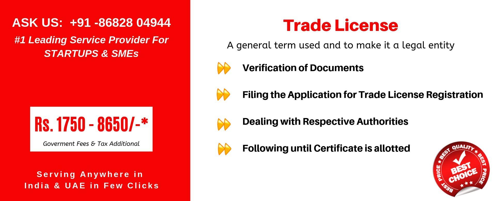 trade license in india