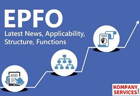 Employee Provident Fund Organization